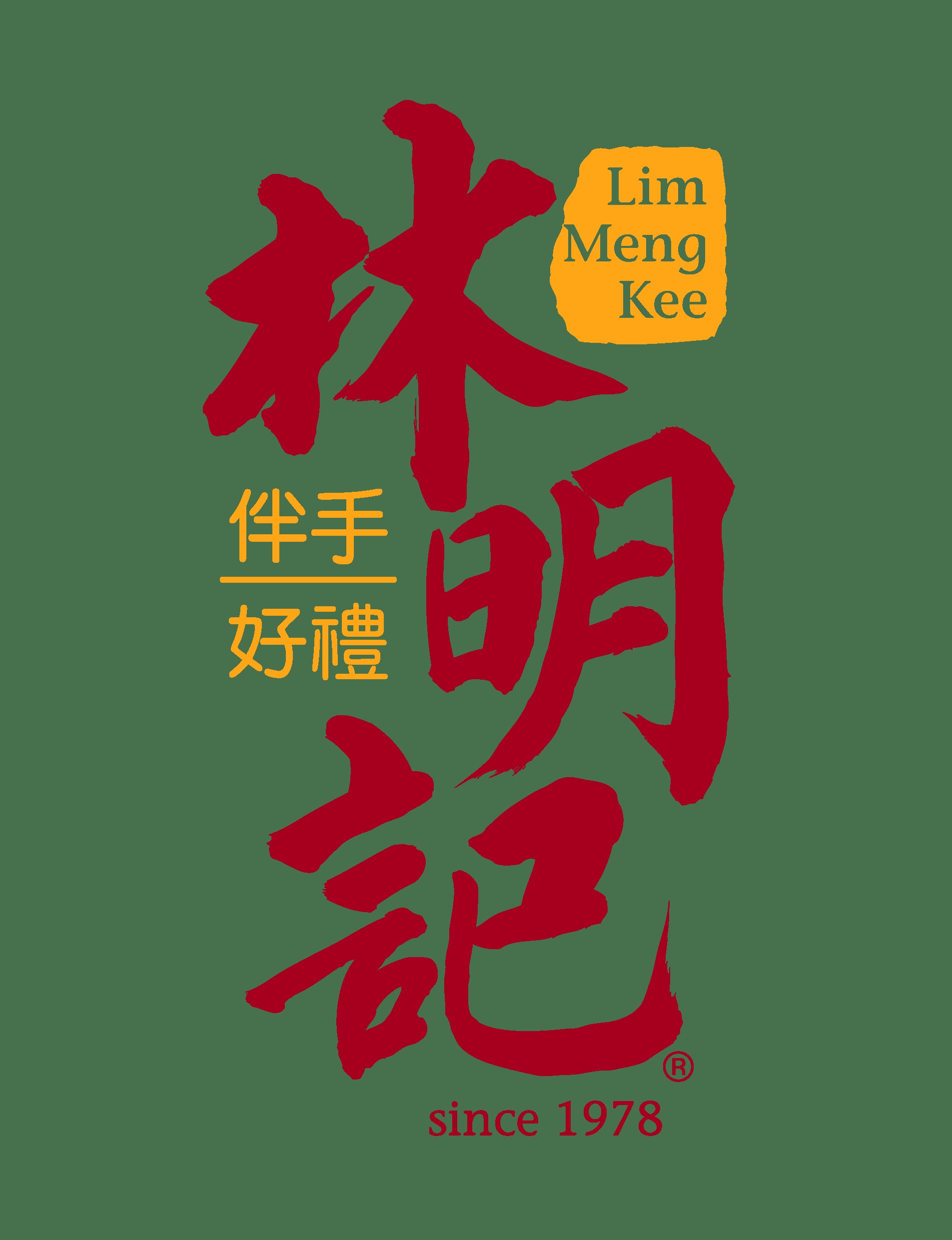 Lim Meng Kee Sdn Bhd